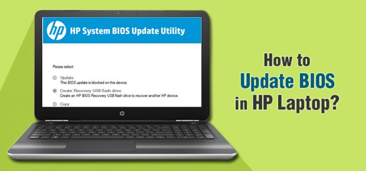 How to Update BIOS in HP Laptop?
